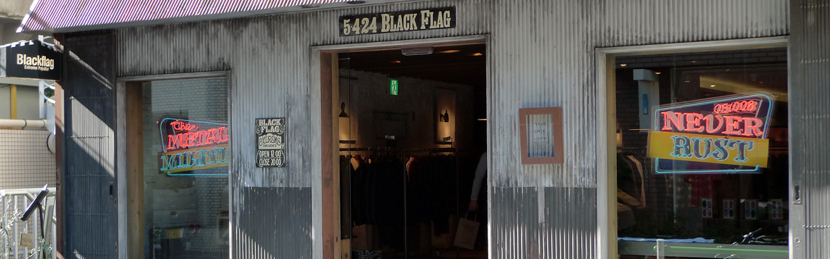 20141219-black-flag-tokyo-2008