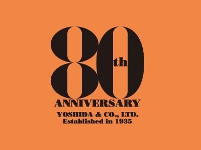 Yoshida Porter 80th Anniversary Logo