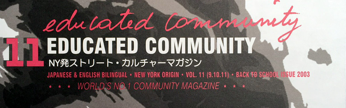 educated-community-05