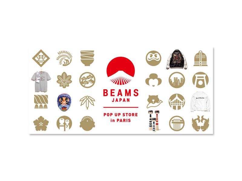 beams-pop-up-store-paris